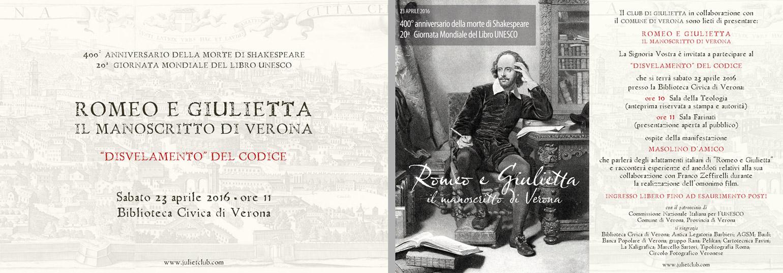 Invito-23-aprile-Disvelamento-Manoscritto-Romeo-Giulietta_Fronte-Retro