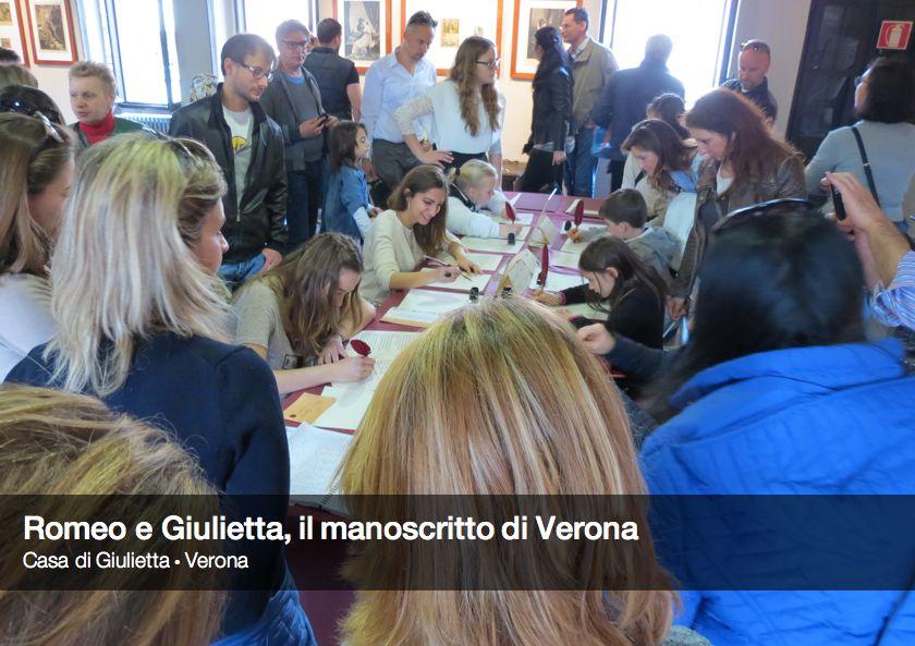 romeo_e_giulietta_il_manoscritto_di_verona_casa_di_giulietta_sala_del_camino_01