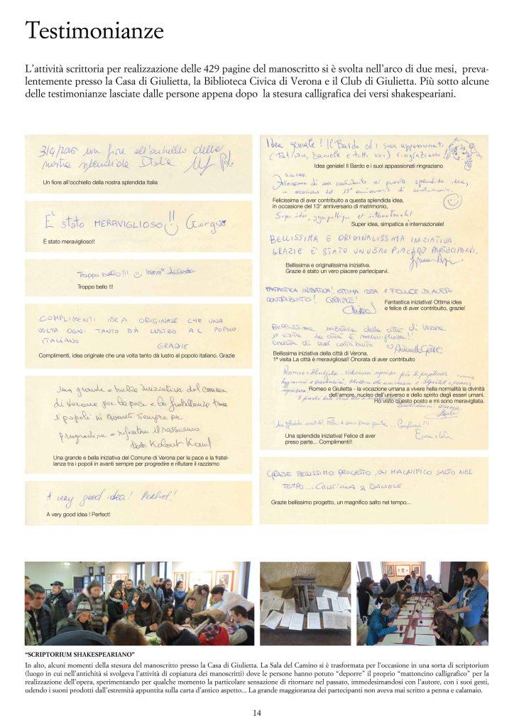 testimonianze_progetto_romeo_e_giulietta_il_manoscritto_di_verona